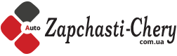 Шестерня Шевроле Авео купить в интернет магазине 《ZAPCHSTI-CHERY》